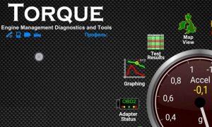 Torque - диагностика авто по протоколу OBDll