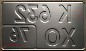 На номерной табличке в обязательном порядке должны быть нанесены штамп предприятия-изготовителя и 12-значный лазерным код на оборотной стороне